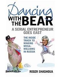 Книга Роджера Шашоуа «Танцы с медведем: взгляд на то, как сделать миллионы в России», ringodiamonds.com