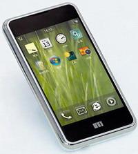 Мобильный телефон Meizu M8 MiniOne, trubka.ua