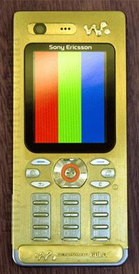 Эксклюзивный мобильный телефон Sony Ericsson W880i Gold Diamond, ringodiamonds.com