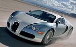 Bugatti Veyron можно будет купить в Москве