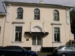 Дом на Спиридоновке был продан за $20 миллионов, фото photofile.ru