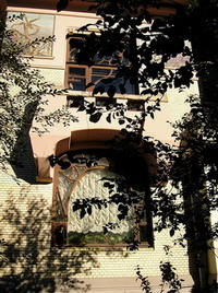 Особняк граничит с домом Рябушинского, фото miel.ru