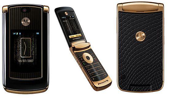 Компания Motorola выпустила версию своего Razr 2 в золотом исполнении