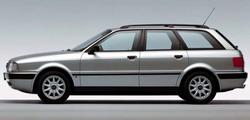 Audi 80 Avant, фото centrum.audi80.pl