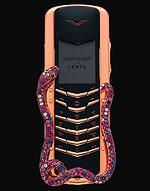 Vertu Cobra за $310.000