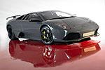 Lamborghini представила свою новую модель Murcielago LP640