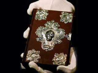 Стартовая цена на новую книга от автора Гарри Поттера Джоан Роулинг - 100.000 долларов