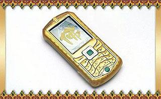 Выпущен первый в мире религиозный мобильник для буддистов