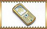 Выпущен первый в мире религиозный мобильник
