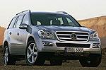 Mercedes-Benz представил внедорожник c дизельным двигателем