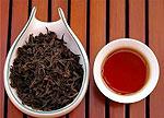 20 грамм самого дорогого в мире чая стоит $25000