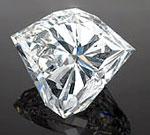 Самый большой бриллиант за 18 лет выставлен на торги