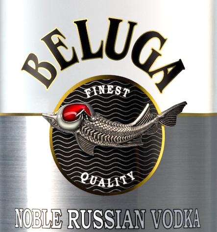 Beluga выпустила к новому году лимитированную коллекцию новогодних бутылок.