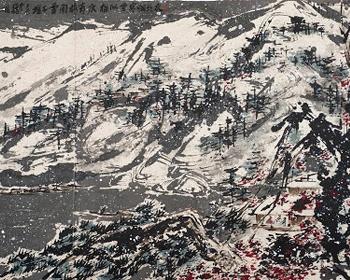 На свалке Гонконга оказалась картина за $3.700.000