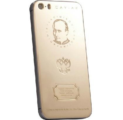 Роскошный «Путинофон» для состоятельного патриота России