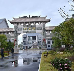 Миллионер из Китая построил для своих земляков целый новый посёлок