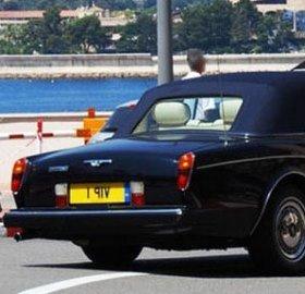 Уникальный автомобильный номер был продан на лондонском аукционе за $813 тысяч
