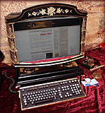 Компьютер в викторианском стиле поможет украсить ваш дом