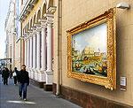 Москва превращается в музей под открытым небом