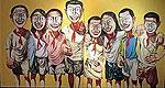 Картина китайского художника продана почти за $10 миллионов