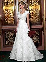 Самое лучшее в мире свадеб