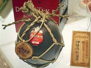 На торги выставлен самый дорогой в мире арбуз