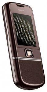 И без того роскошный телефон Nokia 8800 одели в бриллианты