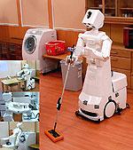 В Японии создали робота-уборщика