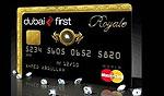 MasterCard выпустили кредитки, украшенные бриллиантами