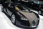 Топ самых красивых автомобилей