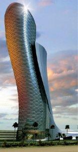 Самое наклонное в мире здание будет построено в Абу-Даби