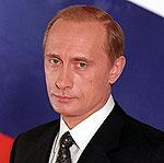 Рейтинг российской элиты