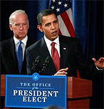 Первый президентский обед Барака Обамы