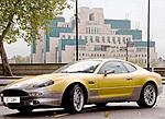 Золотой Aston Martin выставлен на продажу