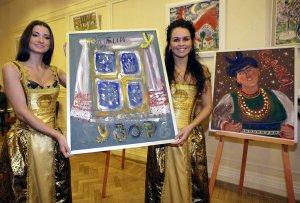 Картину Путина продали за 37 миллионов