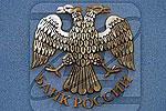Золотую памятную 5-кг монету выпустят в 2010