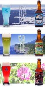 Голубое пиво приготовили в Японии
