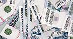 Программист из Тольятти украл 16 миллионов рублей