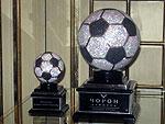 Драгоценные мячи в награду российским футболистам