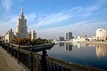 Гостиница «Украина» вновь откроет свои двери в декабре