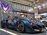 Суперкар Marussia обновили и показали во Франкфурте