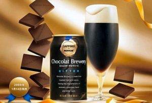 Шоколадное пиво изобрели в Японии