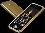 Золотой iPhone по заказу бизнесмена