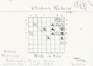 Рукописи Чайковского и Набокова на торгах Christie's