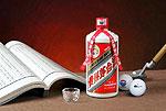 Китайская водка «Красный Алмаз» продаётся по $20.000