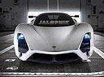 Суперкар, который придет на смену Ultimate Aero