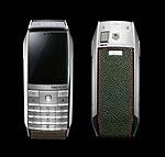 Усовершенствованный мобильный телефон MERIDIIST