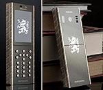 Professional 105 Damascus роскошный мобильник из стали