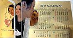 Золотой календарь на 2011 год может украсить вашу гостиную