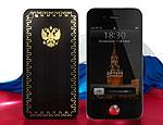iPhone 4 для Кремлёвских чиновников
